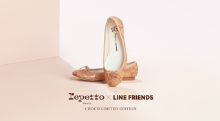 Repetto X LINE FRIENDS image