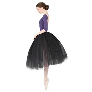 Long tulle skirt Second